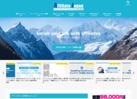 affiliate-jpn.com