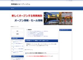 affiliate-papa.net