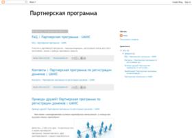 affiliate-program-uanic.blogspot.com