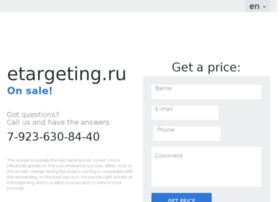 affiliate.etargeting.ru