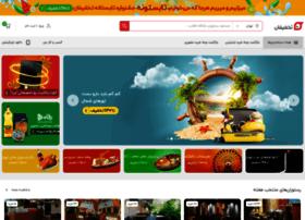 affiliate.takhfifan.com