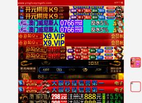 affiliatemarketingmadeeasy.net