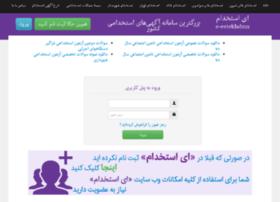 affiliates.e-estekhdam.com
