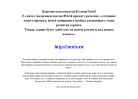 affiliates.ecommtools.com