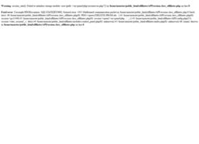 affiliates.monstermegs.com