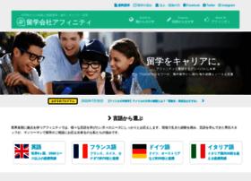 affinity-uk.jp