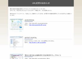 affrc.go.jp