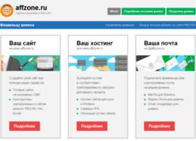 affzone.ru
