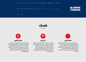 afghanarya.com