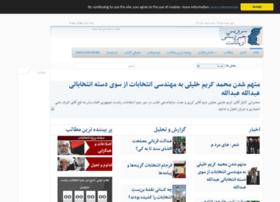 afghandownload.com