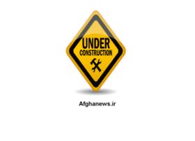 afghanews.ir