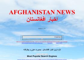 afghanistannews.org