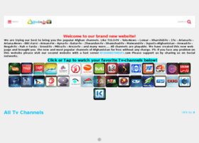 afghanlive-tvs.com