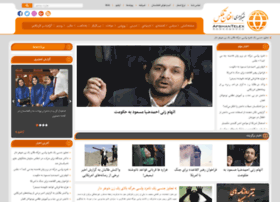 afghantelex.com
