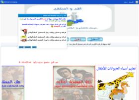 afid-wa-istafid.cultureforum.net