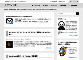 afirika.net