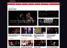 afisha.gorodkirov.ru