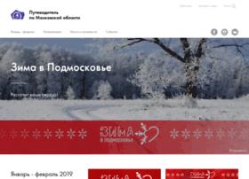 afisha.mosreg.ru