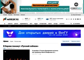 afisha.newsler.ru