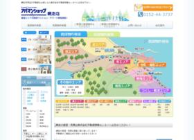 afjc.co.jp