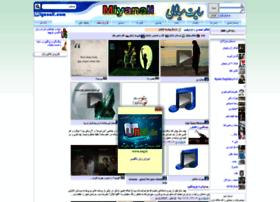 afk123.miyanali.com
