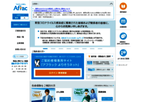 aflac.co.jp