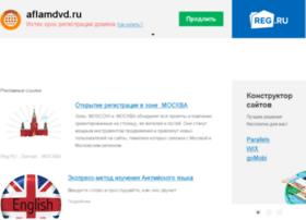 aflamdvd.ru