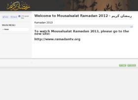 aflamramadan.com