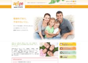 aflife.co.jp