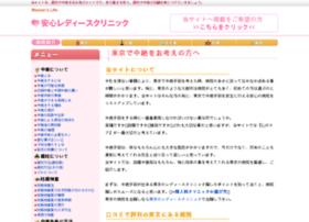 aflink.jp