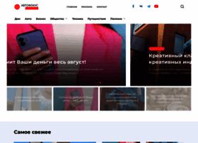 afmedia.ru