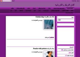 afnan-doaa.blogspot.com