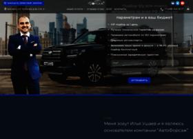 aforsage.ru