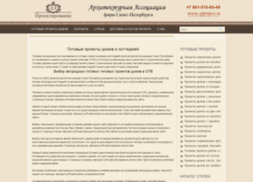 afproject.ru