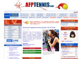 afptennis.com