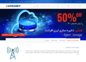 afranet.com
