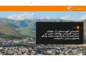 afrat.org