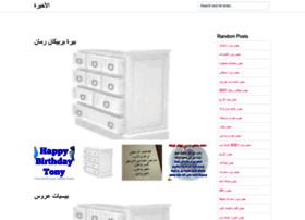 africanbillfish.org