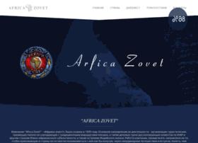 africazovet.com