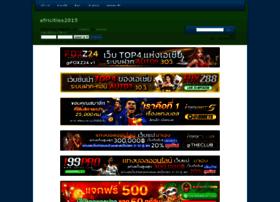 africites.org