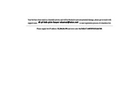 afrin.com