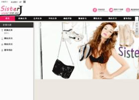 afriol.com