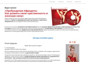 afrodita.hochu-zamuj.ru