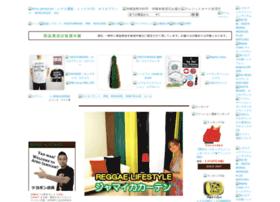 afrojamaican.shop-pro.jp