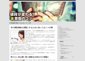 afrojuju.net