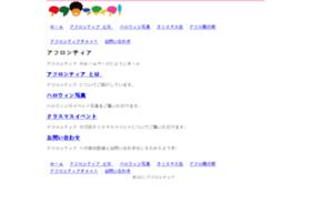 afrontier.jp