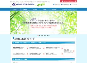 afs.co.jp