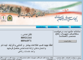 afshaneh.parastari.org