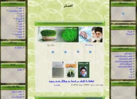 afshar.blogasatid.ir