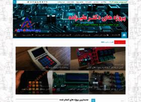 afshinalizadeh.com